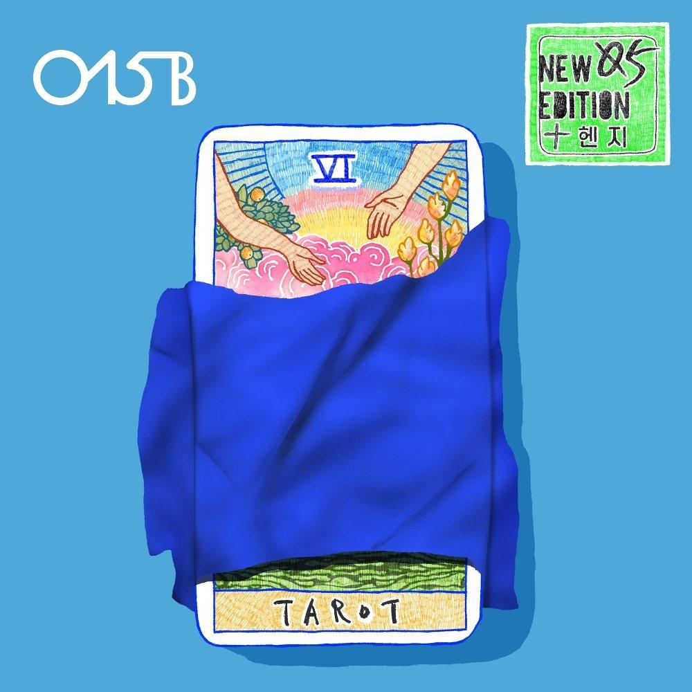 015B, Henzy – New Edition 05 – Single
