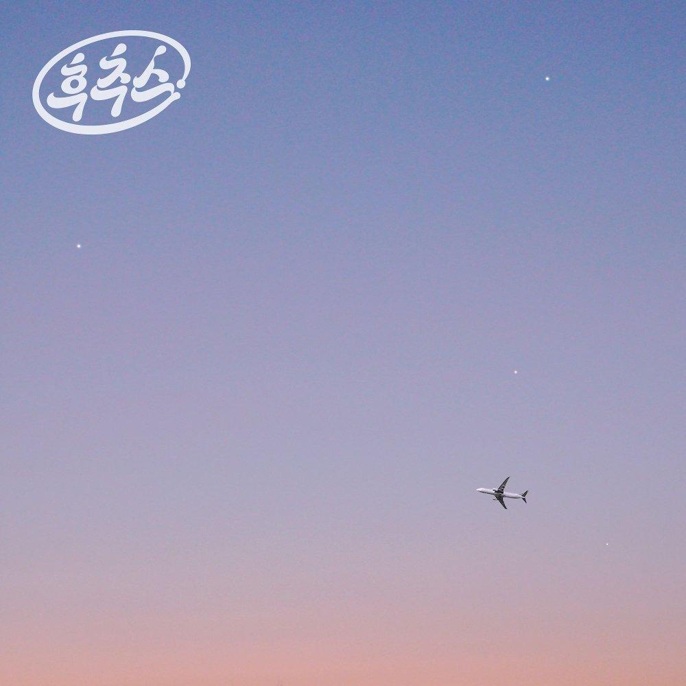 Hoochus – Long Distance – Single