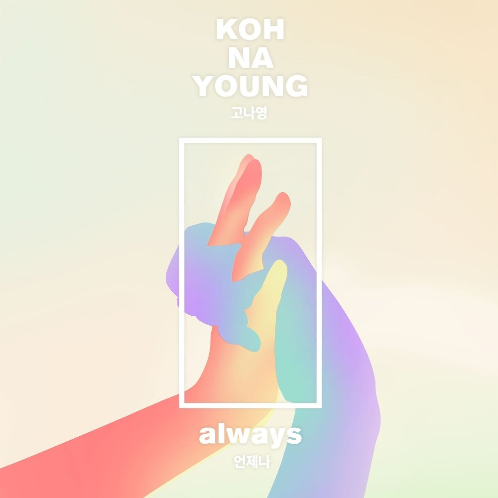 Koh Na Young – Always – Single