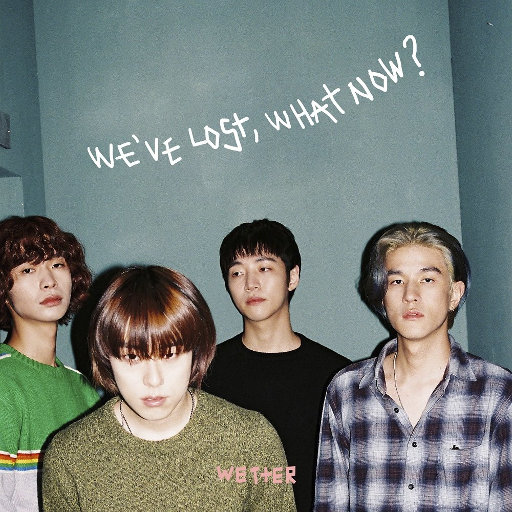 wetter – We've Lost, What Now? – EP (ITUNES MATCH AAC M4A)