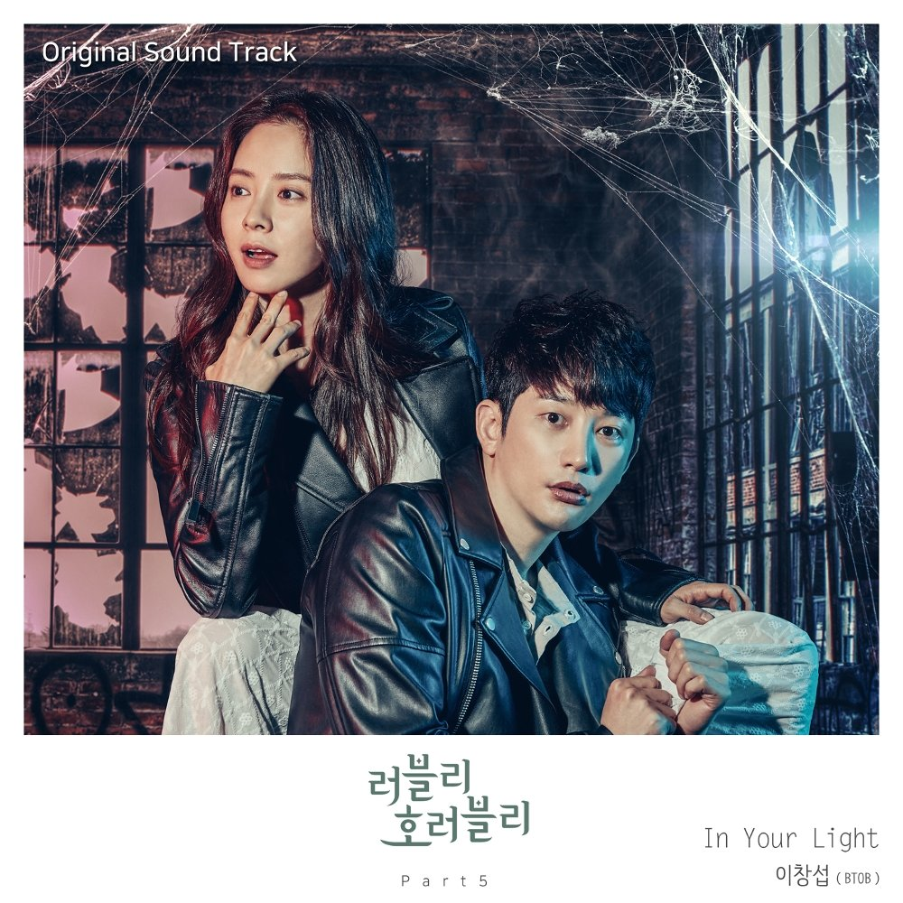 LEE CHANGSUB – Lovely Horribly OST Part.5