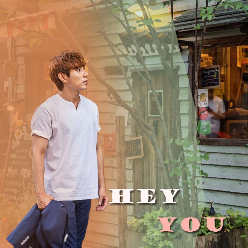 JUNG WOOK – Hey You – Single