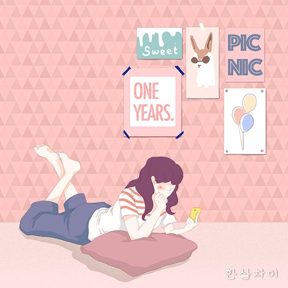 Oneyears – 달콤한 연애중 – Single