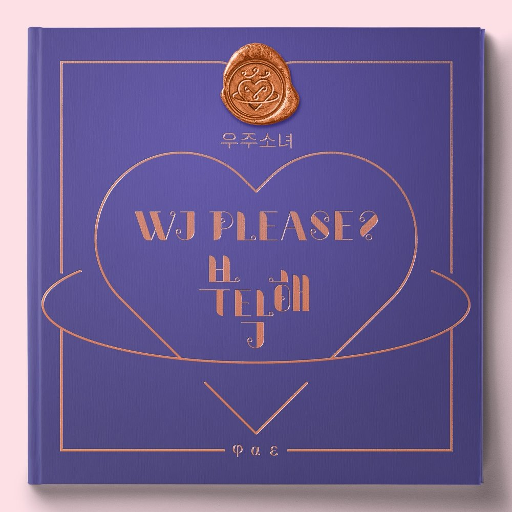 WJSN – WJ PLEASE? – EP (ITUNES PLUS AAC M4A)