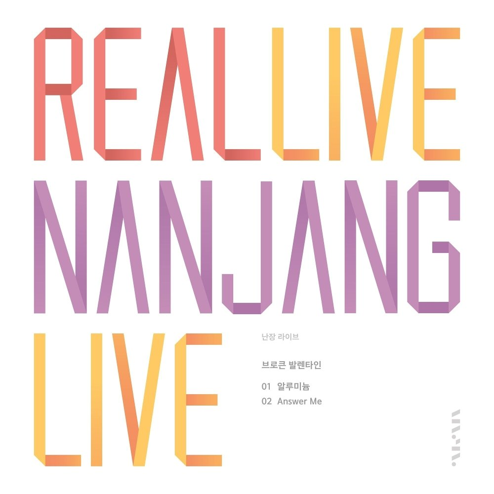 Broken Valentine – REAL LIVE NANJANG VOL.10 (난장 라이브)