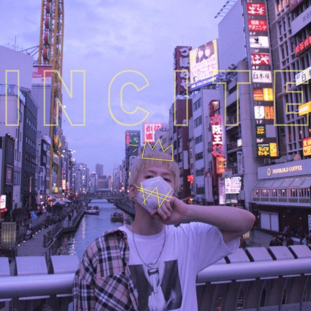 9won – INCITE – EP