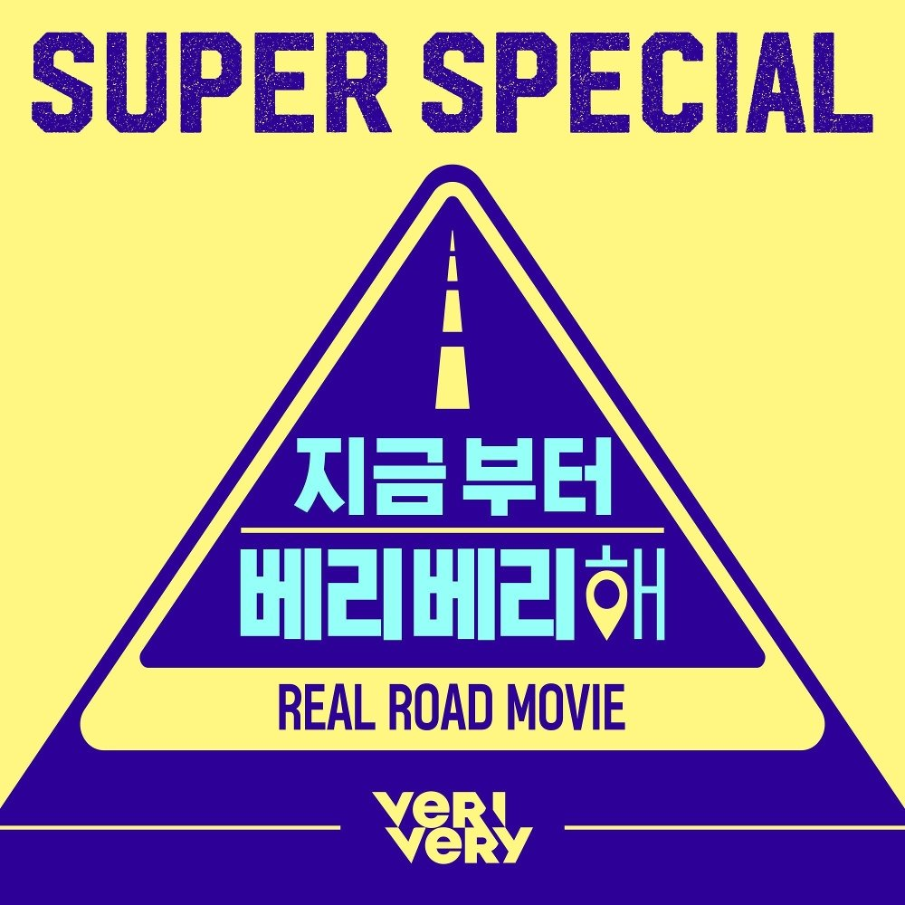 VERIVERY – Super Special (From NOW VERIVERY [Original Television Soundtrack]) (ITUNES PLUS AAC M4A)