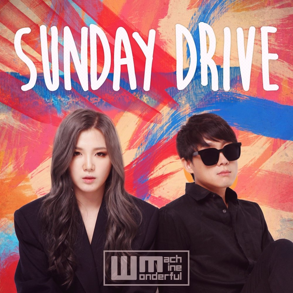 Wonderful Machine – Sunday Drive – Single