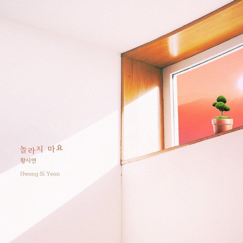 Hwang Si Yeon – Sunny Again Tomorrow OST Part.24