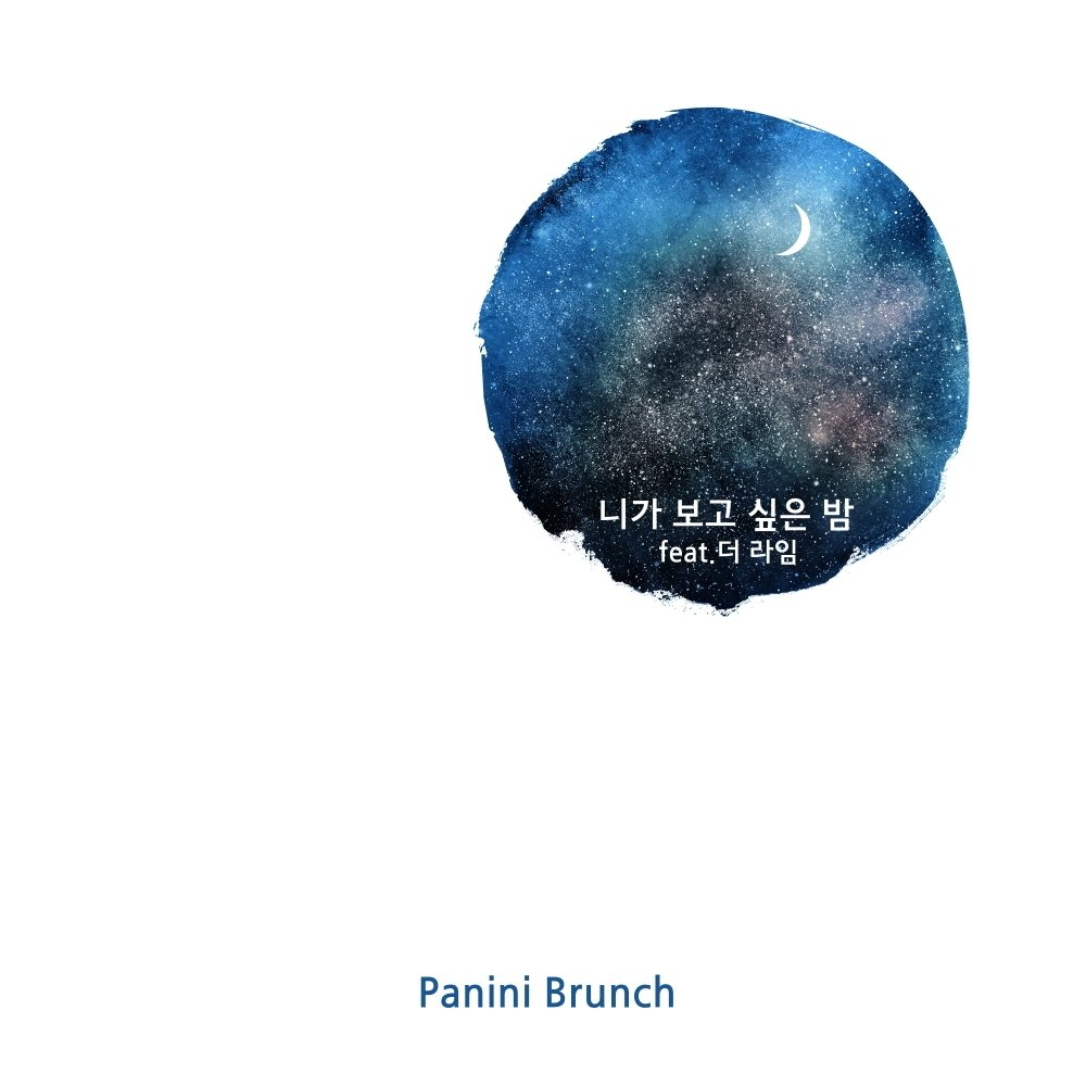 Panini Brunch – The Night I Miss You (feat. The Lime) – Single