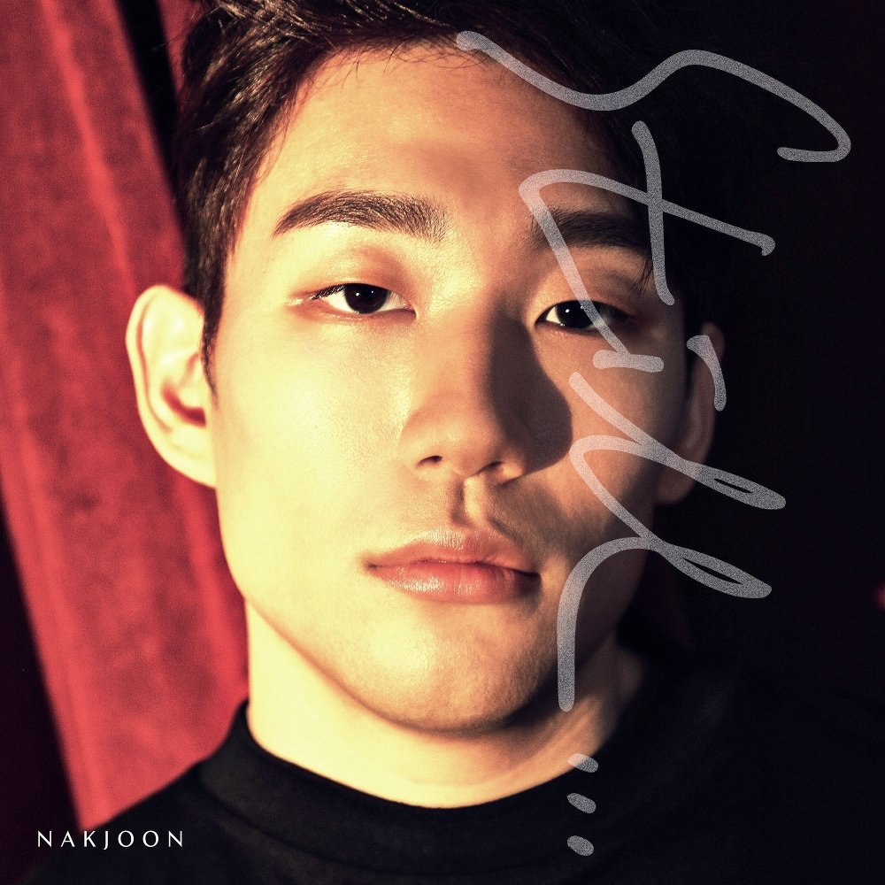 NAK JOON (Bernard Park) – Still… – Single (ITUNES MATCH AAC M4A)