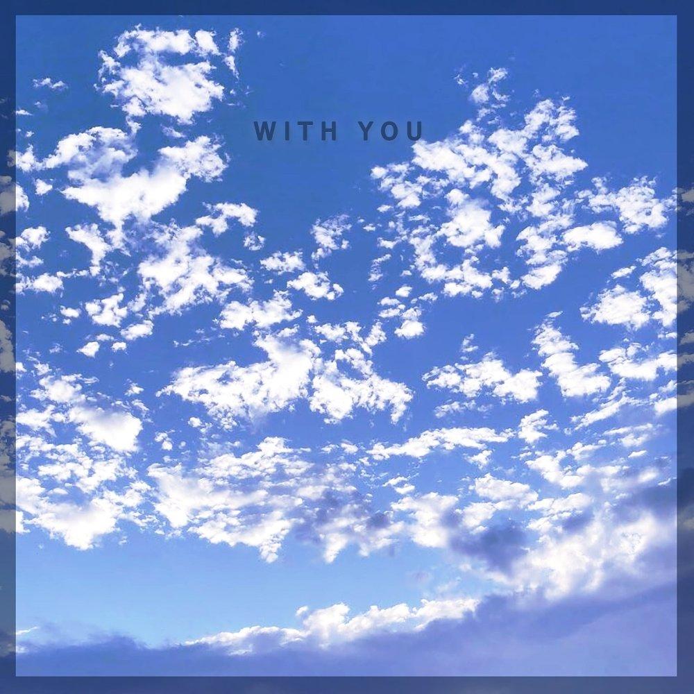Ji Dong Gug – With You – Single