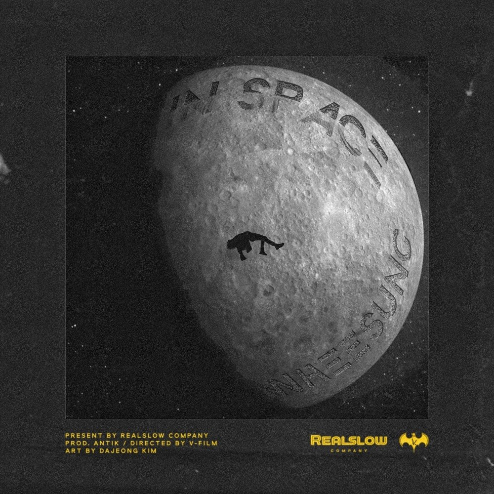 WHEESUNG (Realslow) – In Space – EP (ITUNES MATCH AAC M4A)