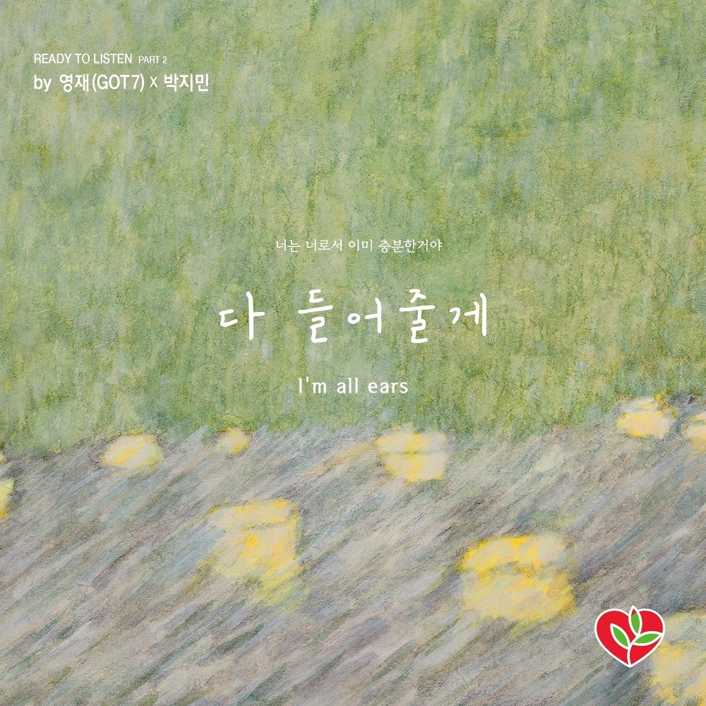 YOUNGJAE (GOT7), Jimin Park – Ready to Listen (From [Life Insurance Social Philanthropy Foundation], Pt. 2) – Single (ITUNES MATCH AAC M4A)