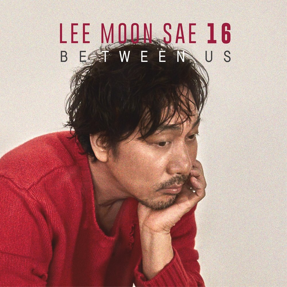 Lee Moon Sae – BETWEEN US (ITUNES MATCH AAC M4A)