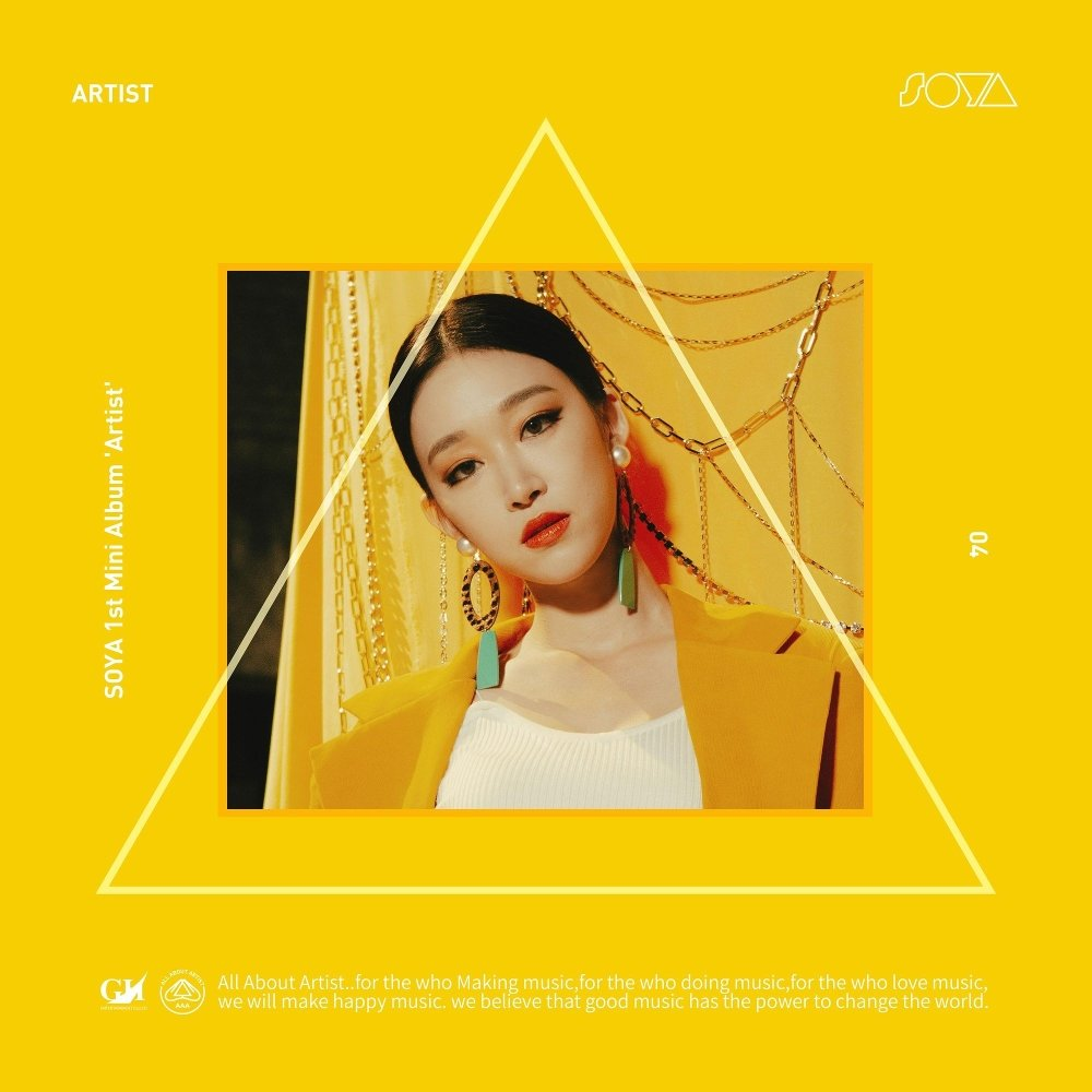 SOYA – 1st Mini Album 'Artist'