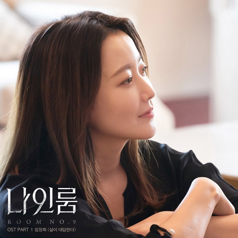 Lim Jeong Hee – Room No. 9 OST Part 1