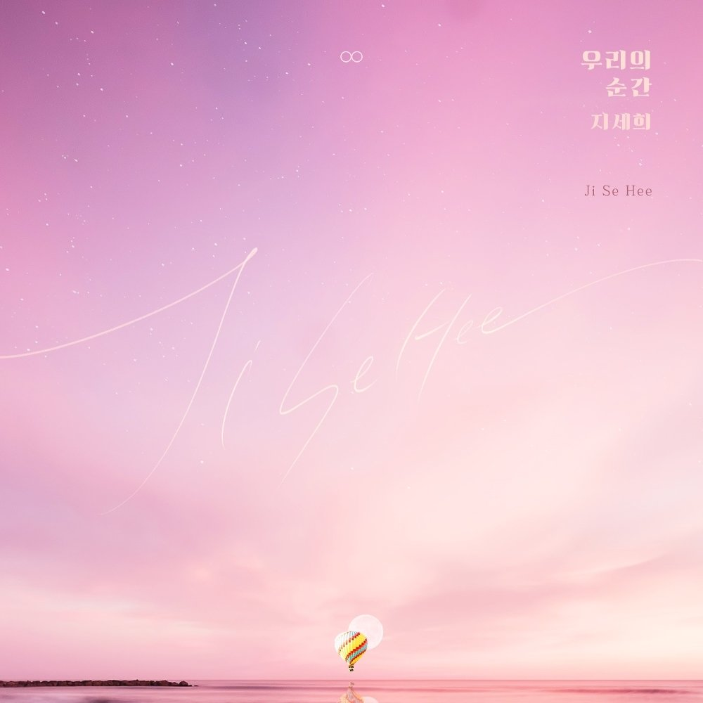JI SE HEE – Love to the End OST Part.20