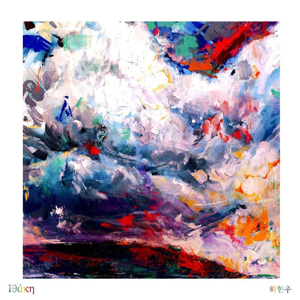 Ha Hyun Woo (Guckkasten) – Ithaca – EP