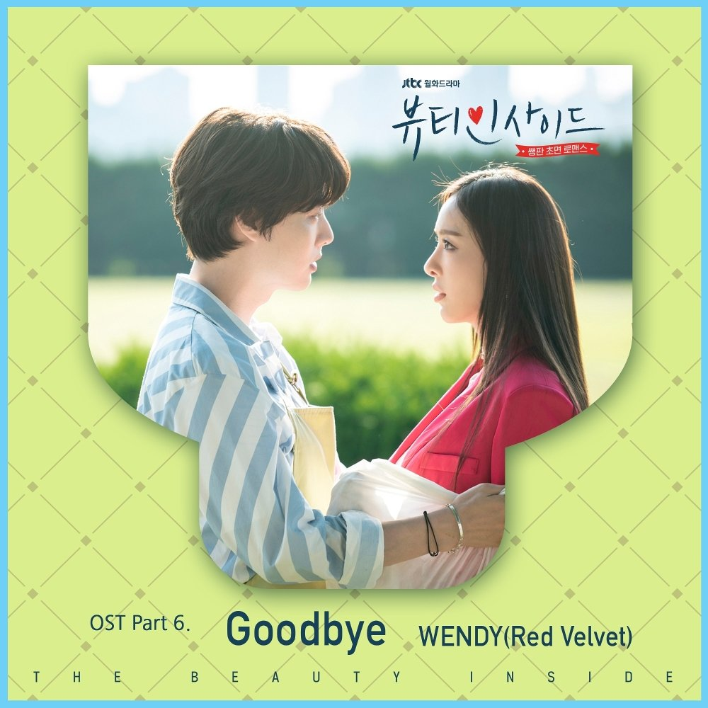 WENDY – The Beauty Inside OST Part.6 (FLAC + ITUNES MATCH AAC M4A)
