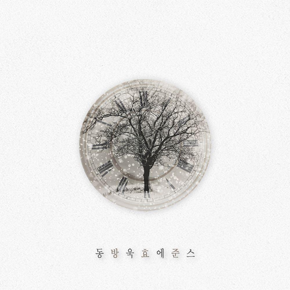 Donguk.s X Bang Hyojun – 라이프 (LIFE) – Single
