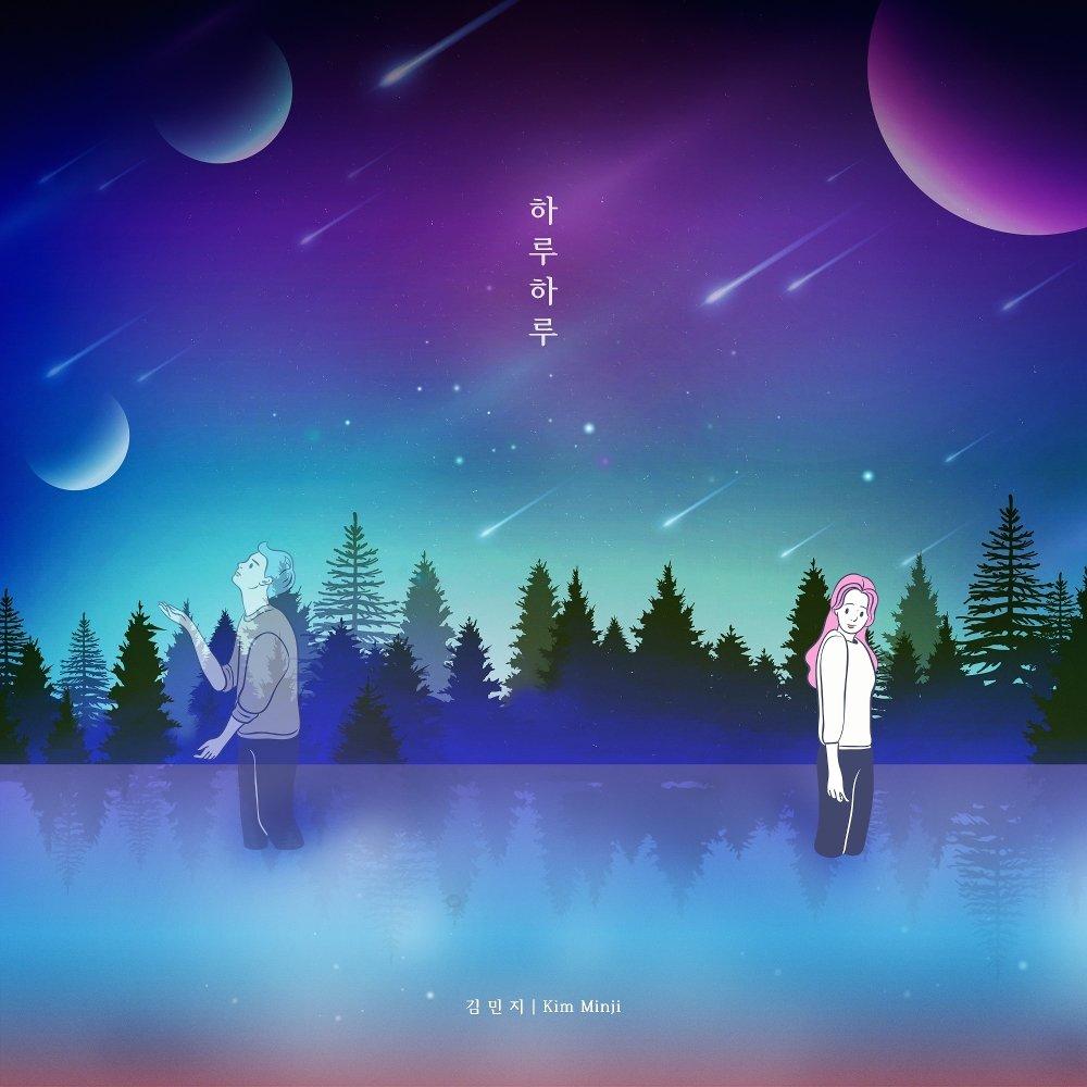 Kim Min Ji – 하루하루 – Single