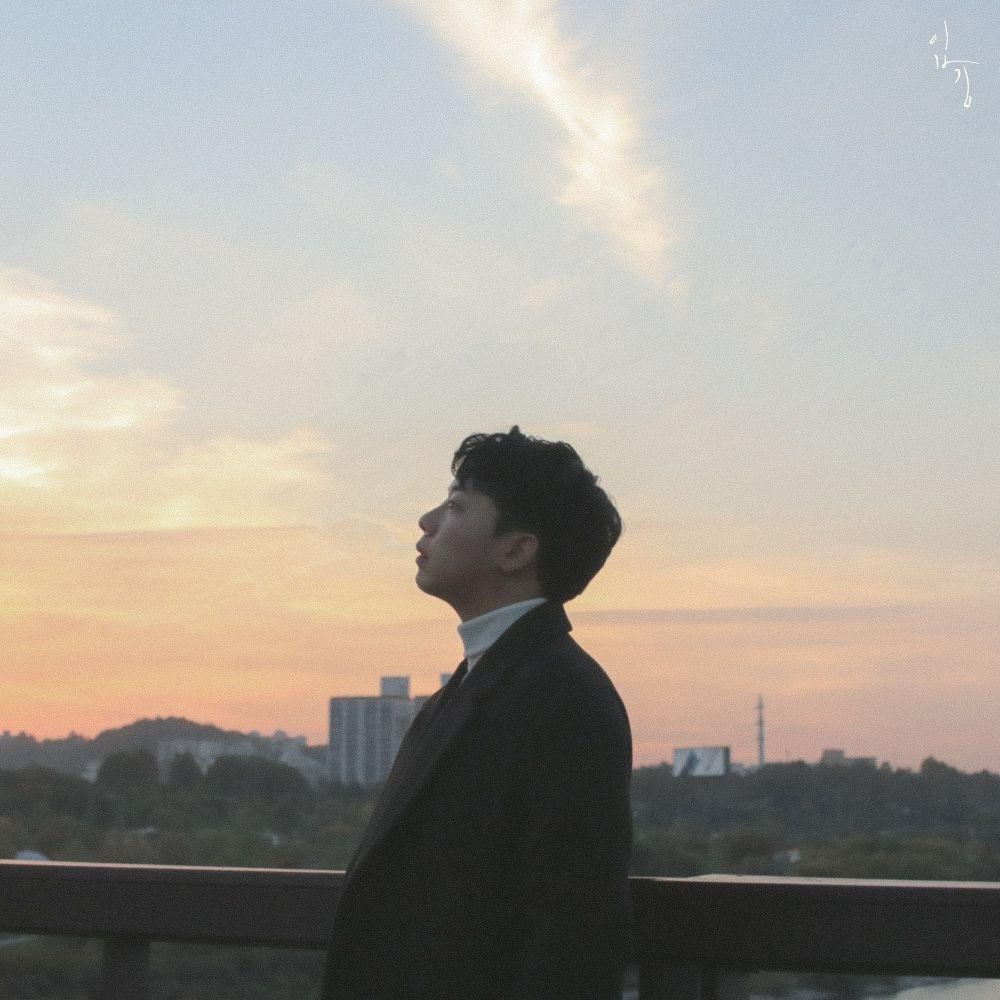 Charlie Park – 입김 (Vocal. 한솔) – Single