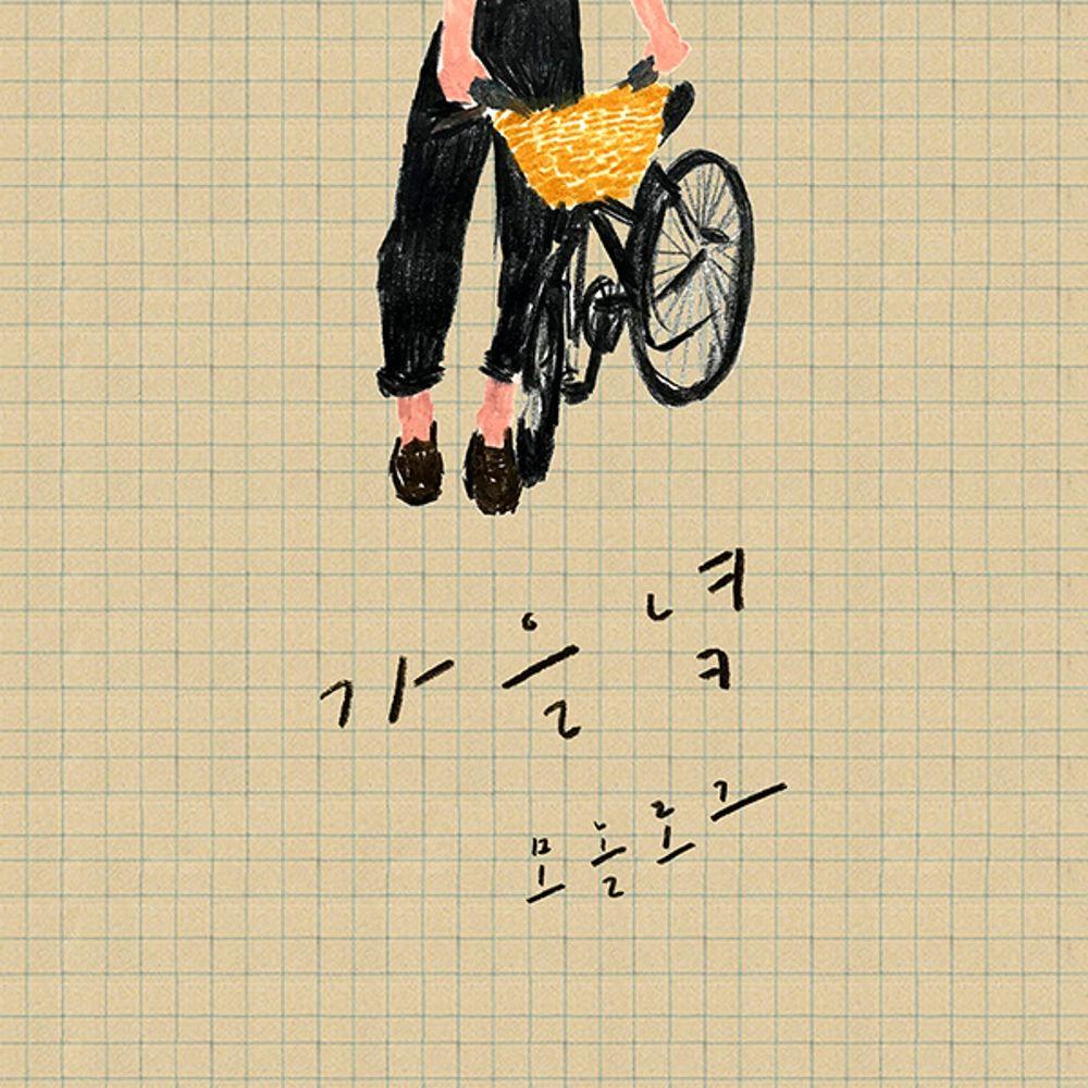 Monolog – 가을 녘 – Single