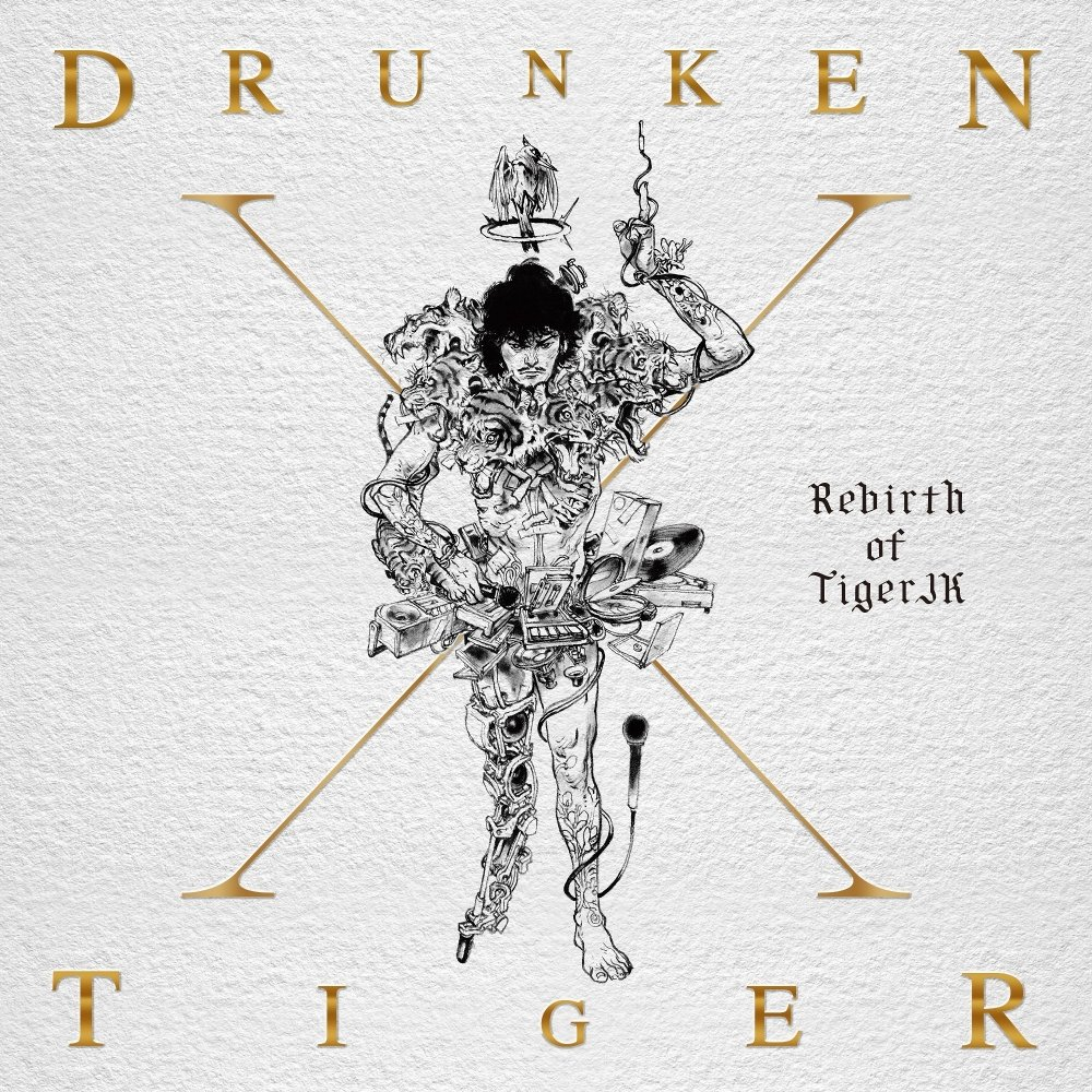 Drunken Tiger – Drunken Tiger X : Rebirth Of Tiger JK
