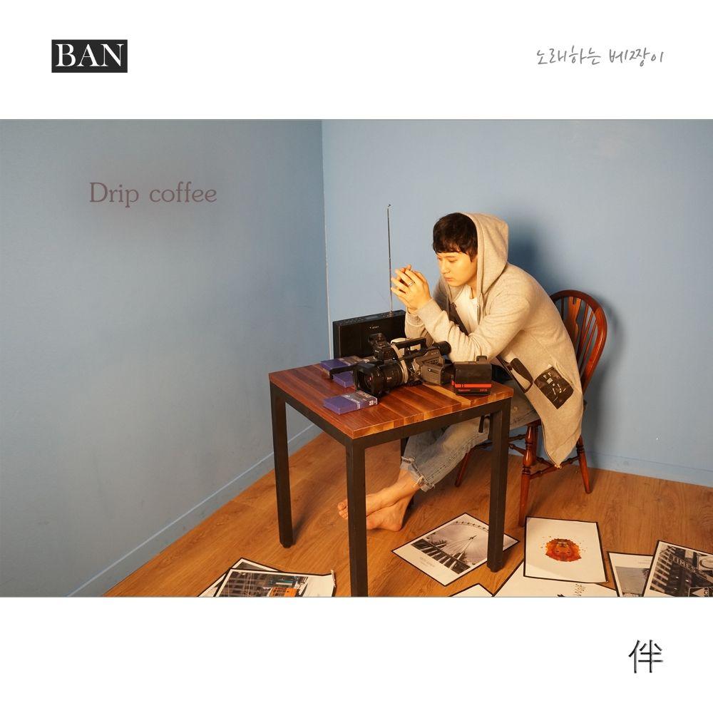 BAN – Drip coffee – Single