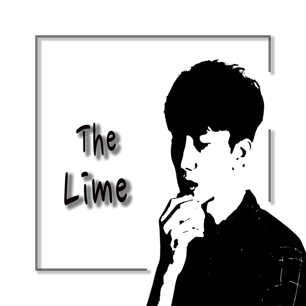 The Lime – Suddenly – Single