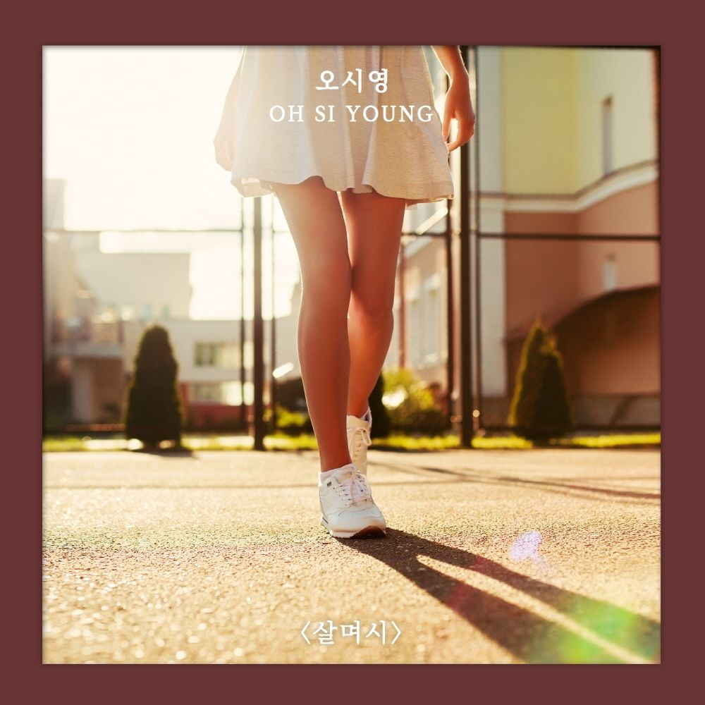 Oh Si Young – Secretly – Single