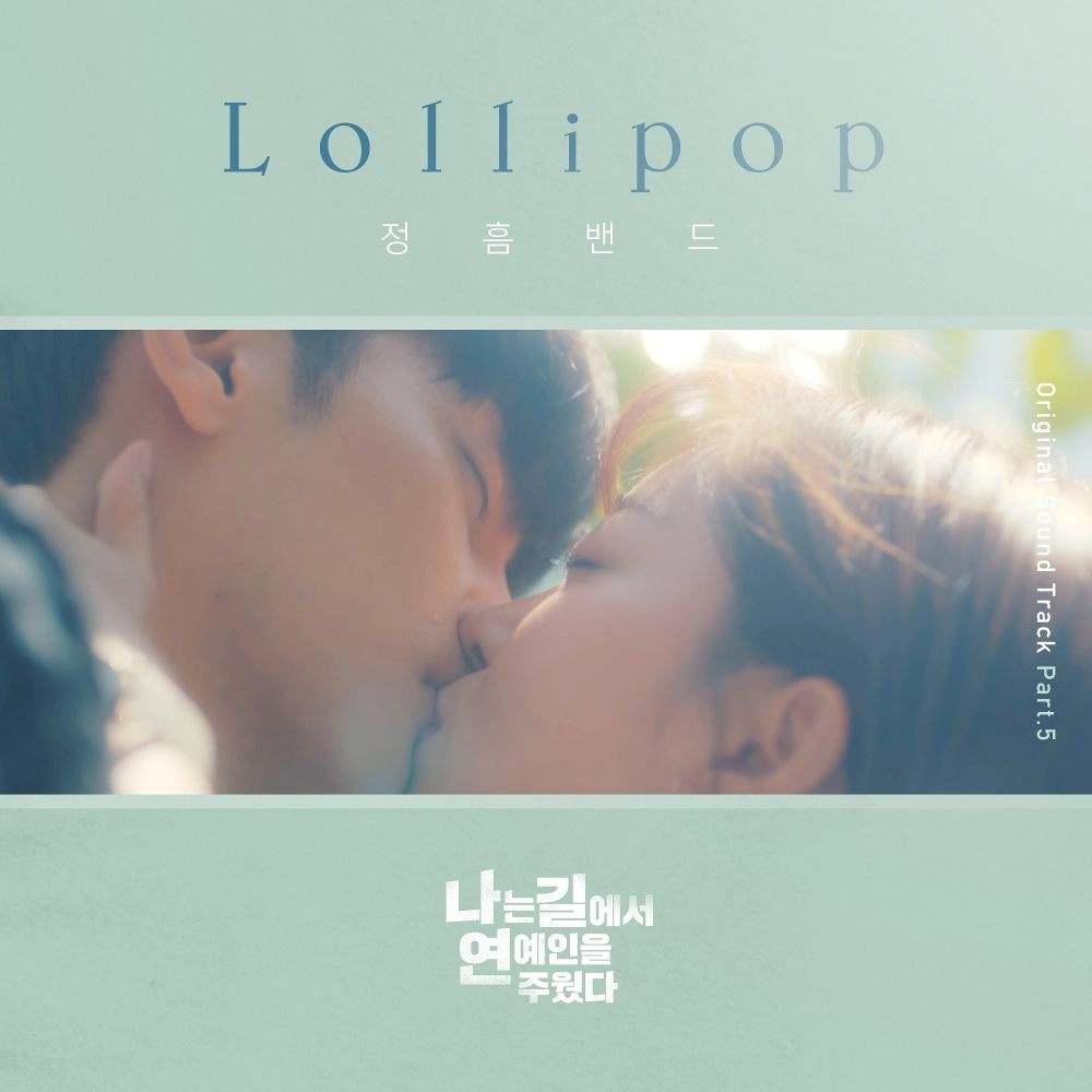 Jungheum Band – I Picked Up the Star OST Part.5