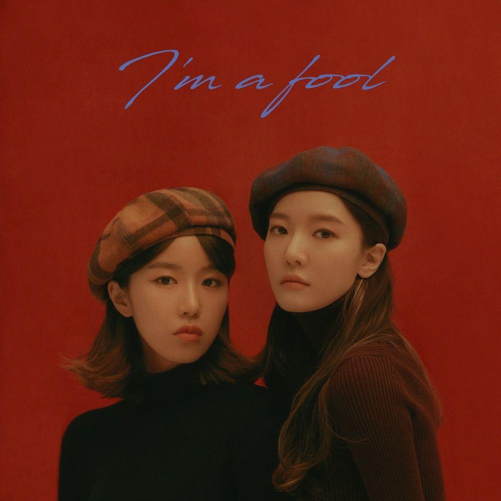 WABLE – I'm a fool – Single (FLAC)