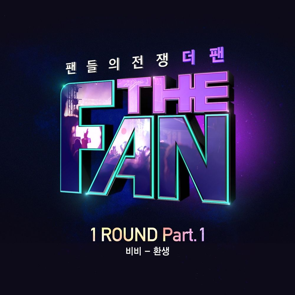 BIBI – The Fan 1ROUND Part.1