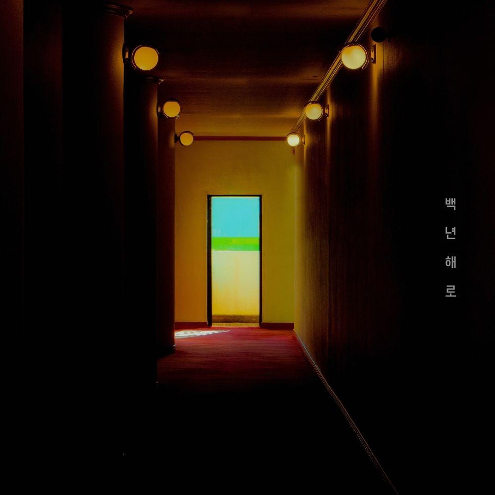 sunwoojunga – Eternity – Single (ITUNES MATCH AAC M4A)