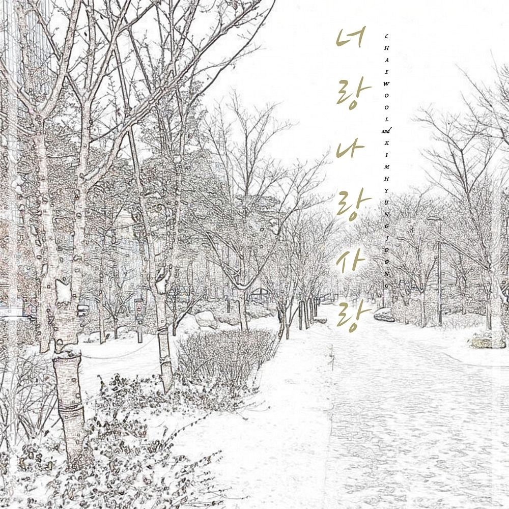 Chaewool, Kim Hyung Joong – Chaewool Project Vol.3 – Single