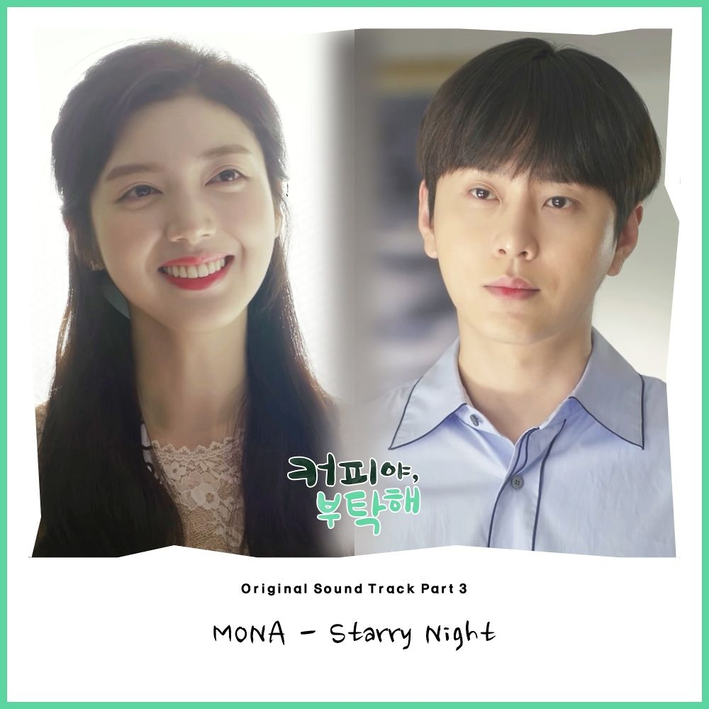 MONA – Coffee, Do Me a Favor OST Part.3