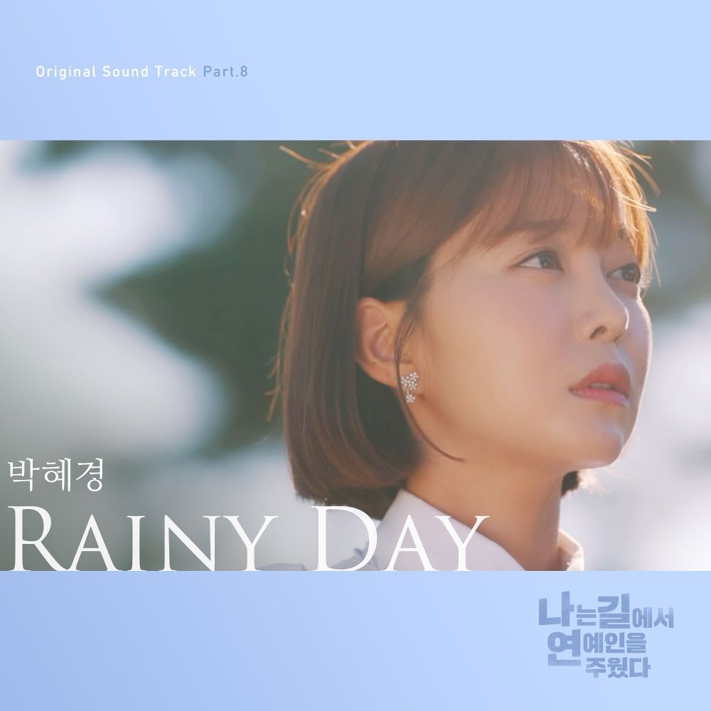 Park Hye Kyung – I Picked Up the Star OST Part.8