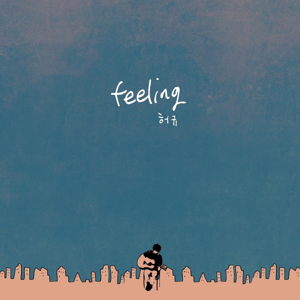 Hur gyu – Feeling – Single