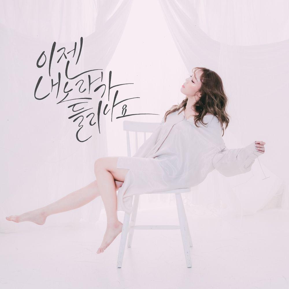 HWANG IN SUN – The Ballade Part.3 – Single