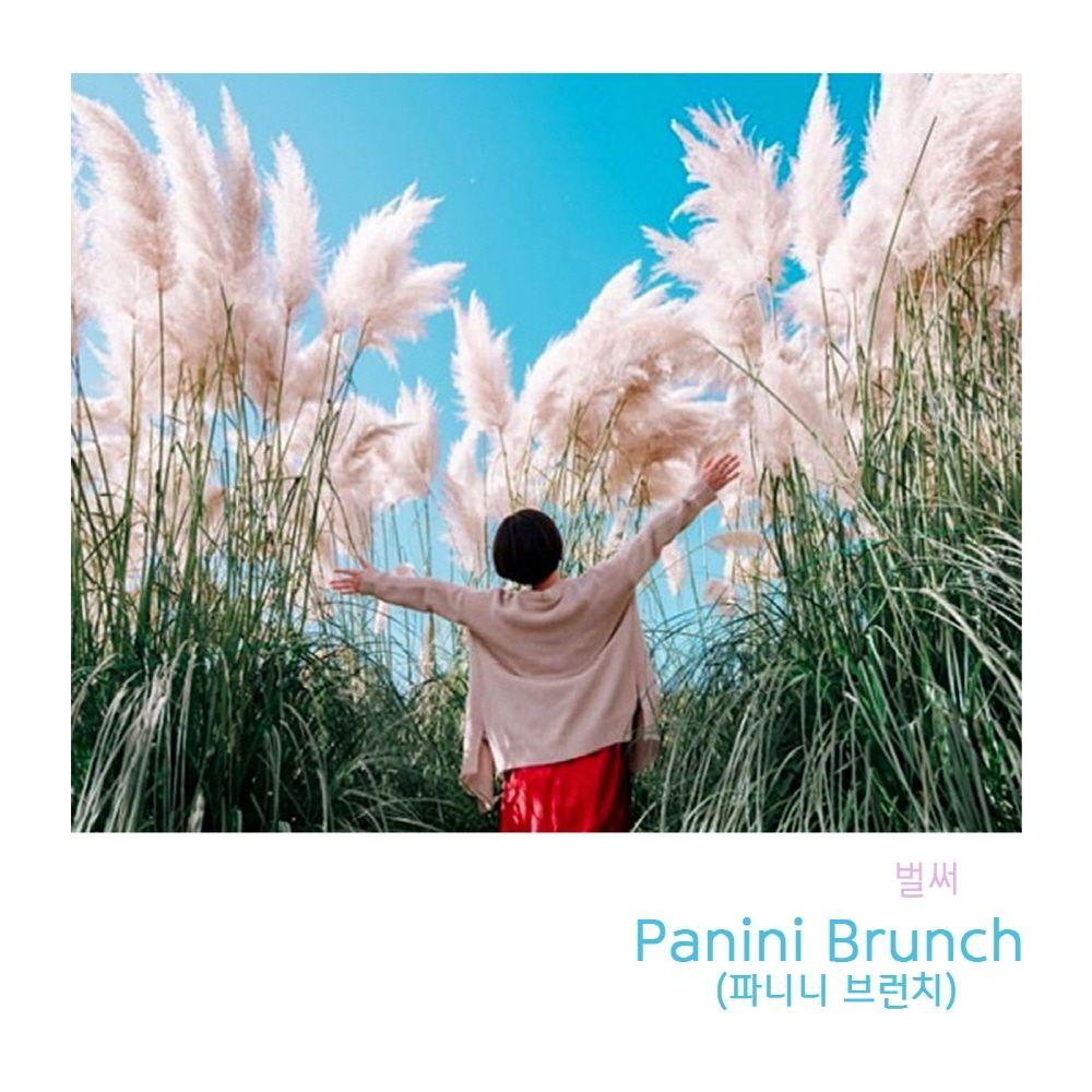 Panini Brunch – 벌써 – Single
