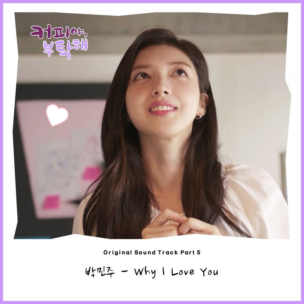PARK MIN JU – Coffee, Do Me a Favor OST Part.5