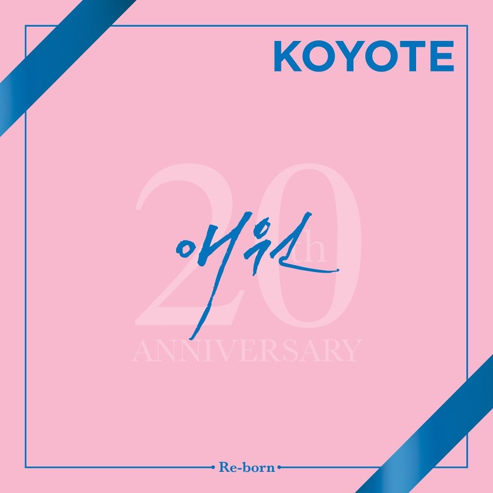 KYT (KOYOTE) – Re-Born Part.1 – Entreaty – Single