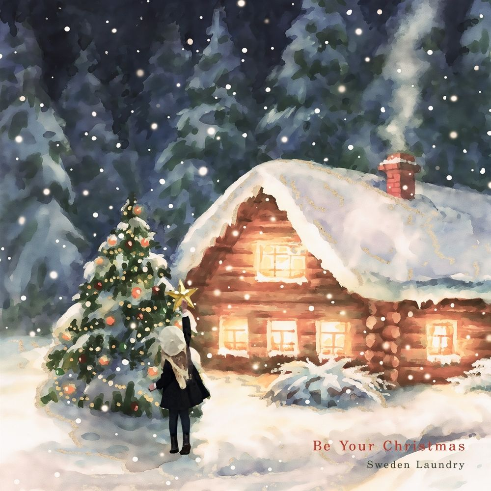 Sweden Laundry – Be Your Christmas – EP