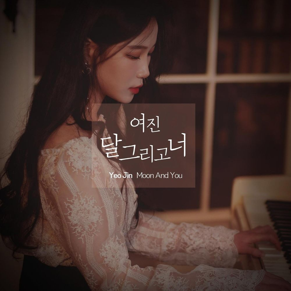 YeoJin – Moon And You – Single