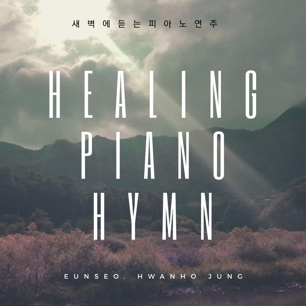 Seo Eun Jung, Jung Hwan Ho – Healing Piano Hymn