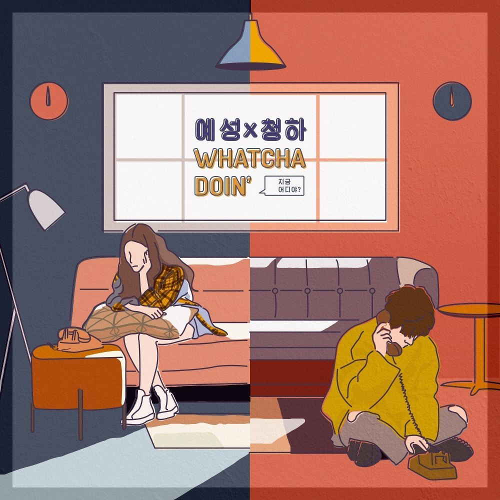 YESUNG, CHUNG HA – Whatcha Doin' – Single (ITUNES PLUS AAC M4A)