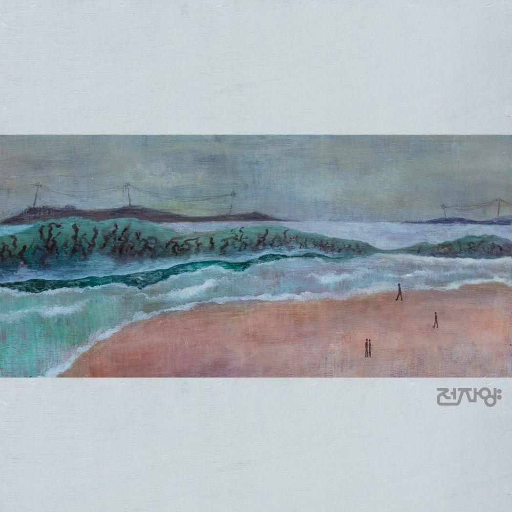 Electron Sheep – Seaweed Surfing – Single