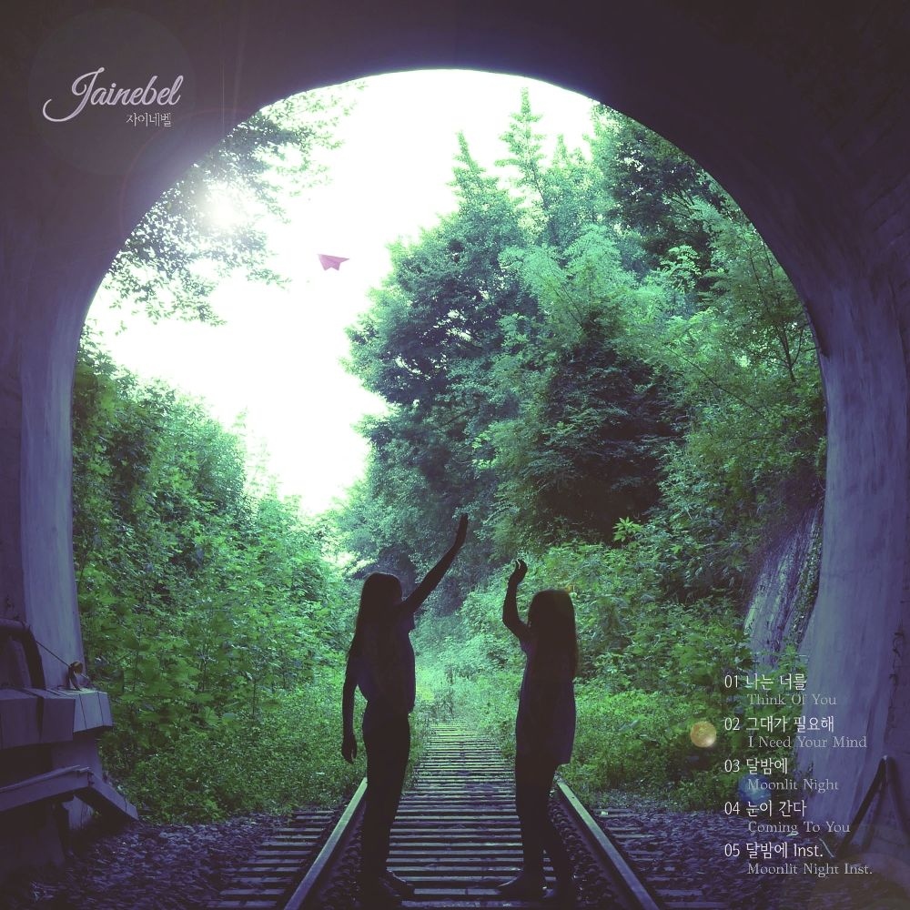 Jainebel – I Need Your Mind – EP (ITUNES MATCH AAC M4A)